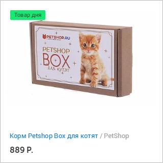 PetShop и Много.ру: корм Petshop Box для котят