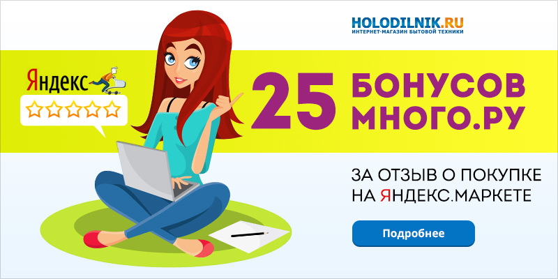 ����������� � ���� �����.�� - 25 ������� �� �����
