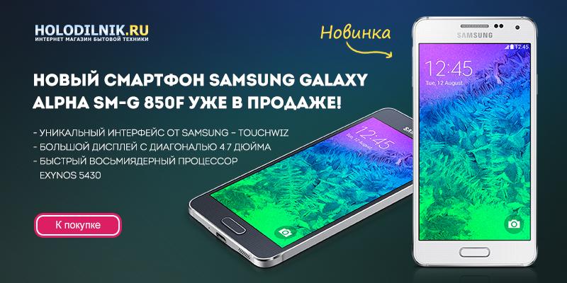 ����������� � �����.��: Samsung Galaxy