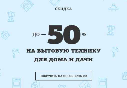 �����������: - 50%  �� ������� ������� (����������������)