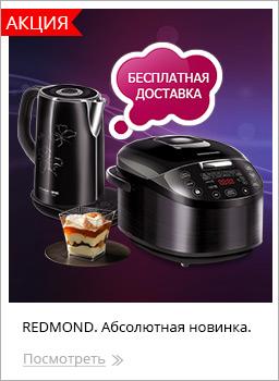 ����������� � �����.��: Redmond - ����� ����� ����� �������