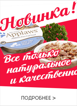 PetShop.ru  � �����.��: ������� Applaws