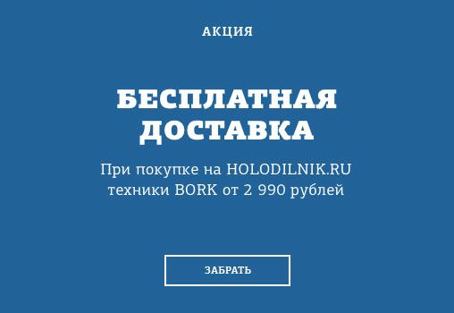 �����������: ���������� �������� ������� Bork