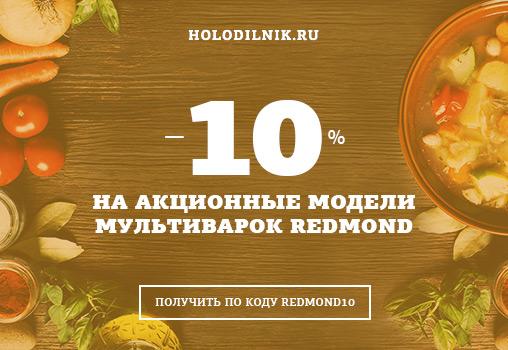 �����������: 10% �� ����������� �������
