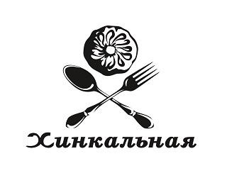 Хинкальная
