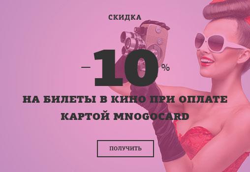 ������ 10% �� ������ � ����