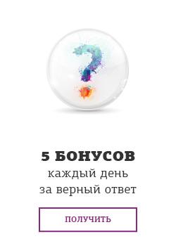 5 ������� �� ������ ������ �����