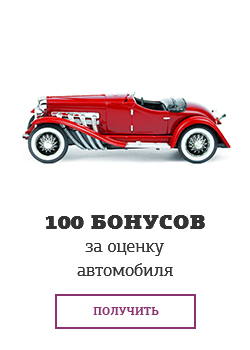 100 ������� �� ������ ����������