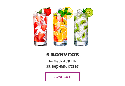 5 ������ ���� �� ������ �����