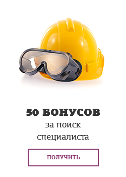 50 ������� �� ����� �����������