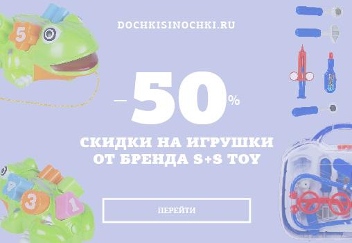 �����-������� � �����.��: ������ 50% �� �������