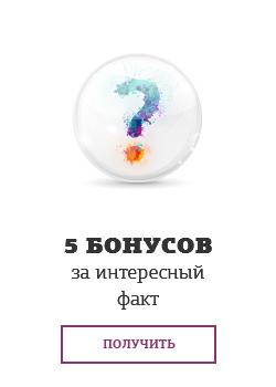 5 ������� �� ���������� ����