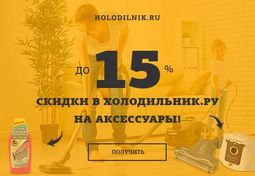 �����������.�� � �����.��: �� 15 % �� ����������