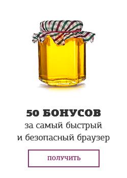 50 ������� - � ����� ������ ��������