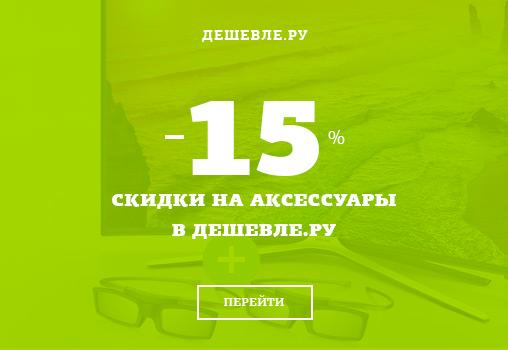 �������.�� � �����.��: 15 % �� ����������
