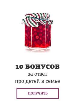10 ������� �� ����� ��� ����� � �����