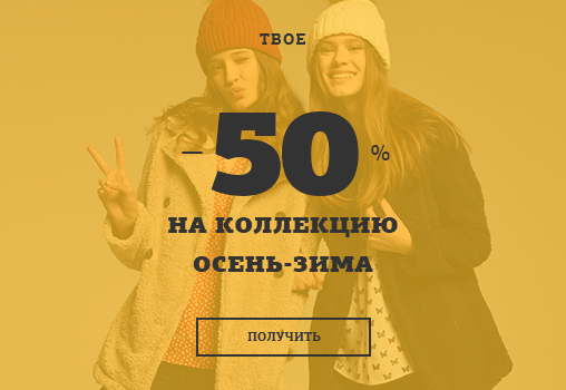 ���� � �����.��: 50 % �� ��������� �����-����