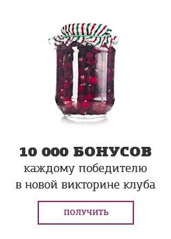 10 000 ������� ������� ���������� � ����� ��������� �����