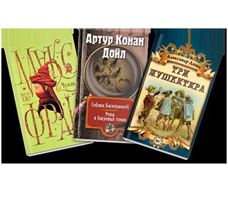 http://www.mnogo.ruЭлектронные и аудио книги<br>от ЛитРес