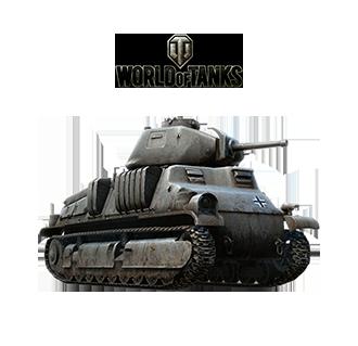 Премиум танк PZ.KPFW. S35 739