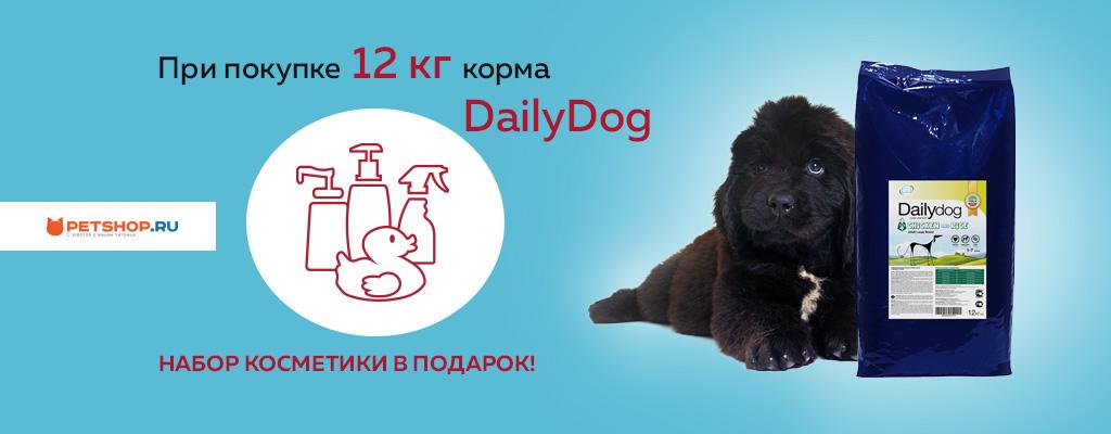 PetShop и Много.ру: набор косметики для животных в подарок