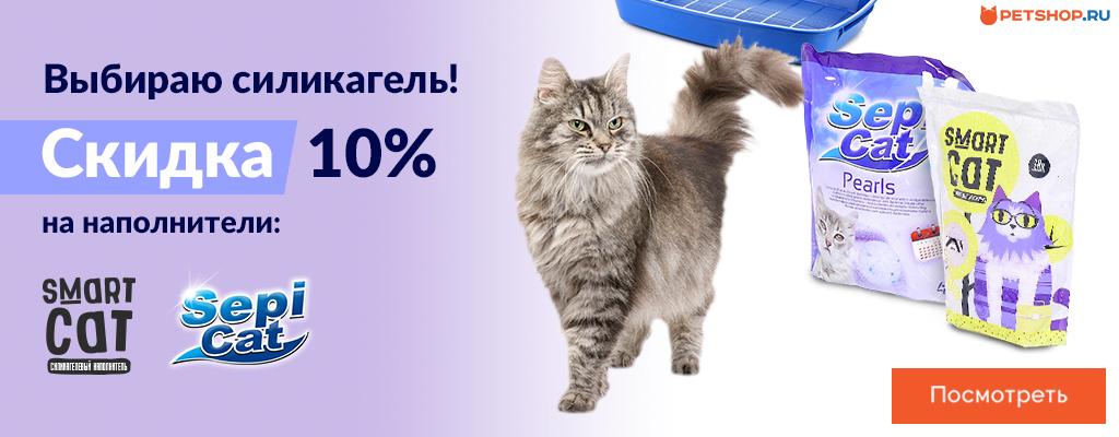 PetShop и Много.ру: - 10 % на наполнители для кошек