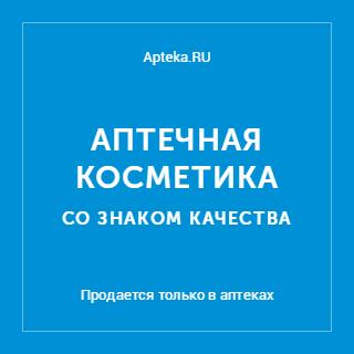 Apteka.RU и Много.ру: аптечная косметика