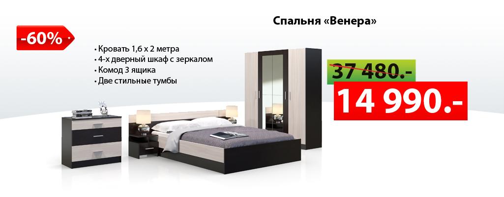 Фран и Много.ру: спальня «Венера»