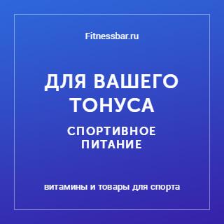 PickPoint и Много.ру: Fitnessbar.ru