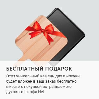 Холодильник.Ру и Много.ру: бесплатный подарок