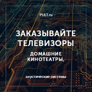 PickPoint и Много.ру: PULT.ru