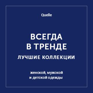 PickPoint и Много.ру: Quelle